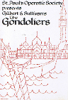 1971 The Gondoliers